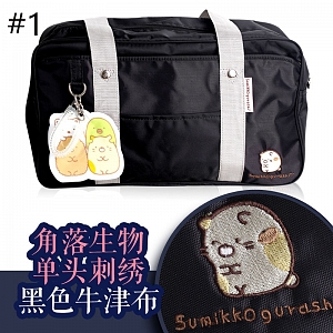 Japanese Corner Biology JK Uniform Bag College Oxford Cloth Handbag