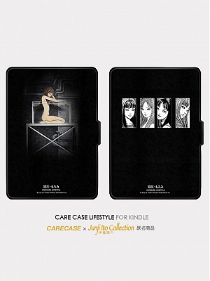 CARECASE and Junji Ito Collaboration Tomie Kindle Cover by CARE CASE LIFESTYLE