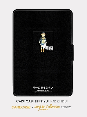 CARECASE and Junji Ito Collaboration Cursed Doll Kindle Cover by CARE CASE LIFESTYLE