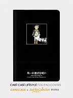 CARECASE and Junji Ito Collaboration Cursed Doll iPad Cover by CARE CASE LIFESTYLE