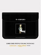 CARECASE and Junji Ito Collaboration Cursed Doll MacBook Bag by CARE CASE LIFESTYLE
