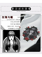 1/3 DELUSION and Junji Ito Collaboration Tomie Rose Velvet Dress OP by 1/3 DELUSION