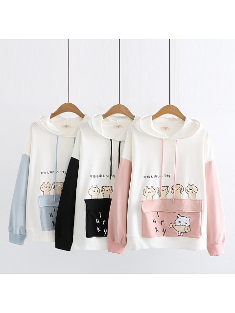 Cat Printed Hooide and Sweatshirt