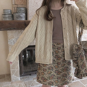 Apricot Knit Cardigan by No Worries