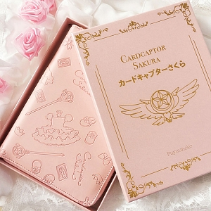 Cardcaptor Sakura Handbook With Zipper