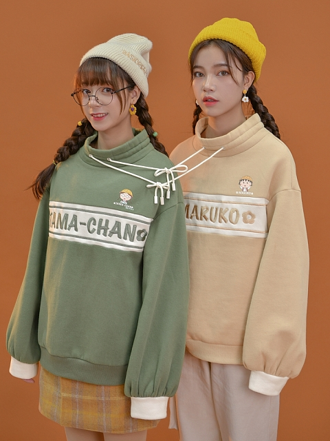 Chibi Maruko-chan Co-branded High Collar Sweatshirt by Mori Tribe