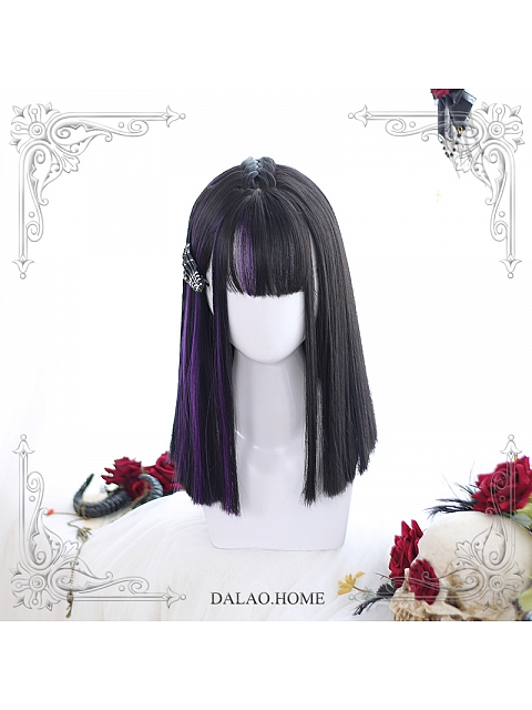 Xiaoxiao Highlights Straight Medium-length Wig by Dalao Home