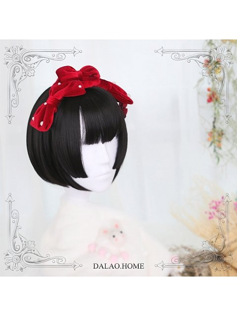 Akane Short Synthetic Wig by Dalao Home