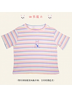 Rabbit Manor Sweet Short Sleeve Striped Knitted T-shirt by Milk Tooth Studio