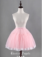 Custom Size Available Sweet Bell Shape Tulle Ball Gown Petticoat - by Classical Puppets