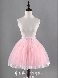 Sweet Bell Shape Tulle Ball Gown Petticoat 1- by Classical Puppets