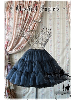 Dailywear A-line Ball Gown Petticoat - by Classical Puppets.