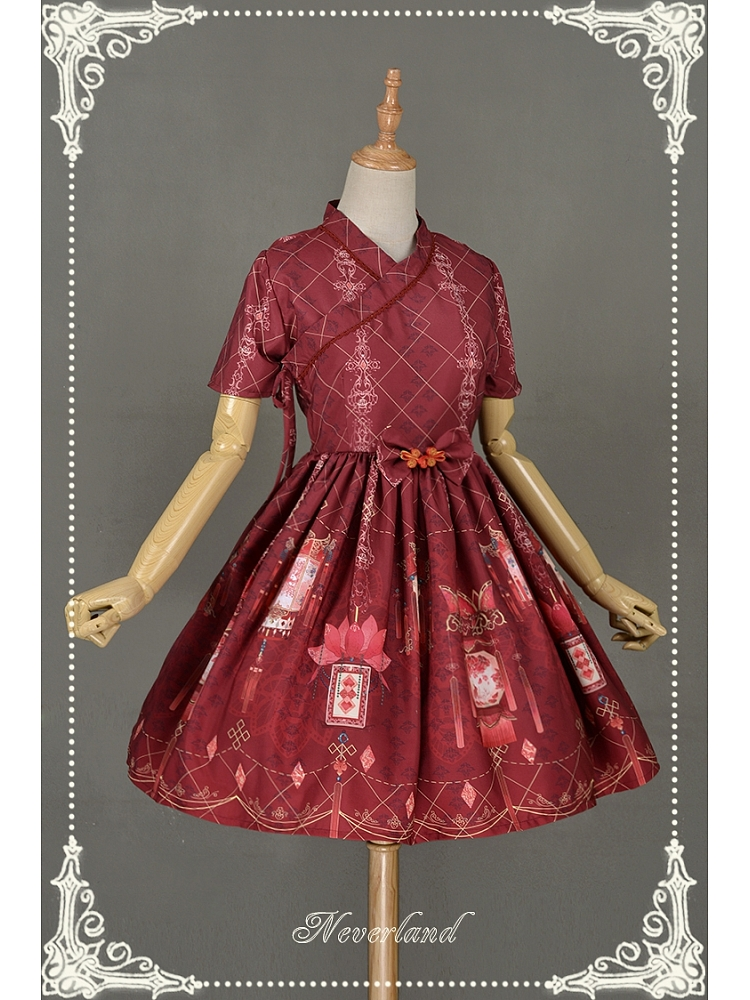 73a2fce800 Short Sleeves Lolita OP with A-line Pleated Skirt Qi Lolita Dress - Chinese  Palace Lanterns by Souffle Song