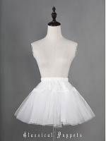 33cm Short Hard Tulle Lolita A-line Petticoat  - by Classical Puppets