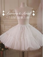Custom Size Available Super Puffy Organdy A-line Petticoat-16 Meters Version by Aurora Ariel