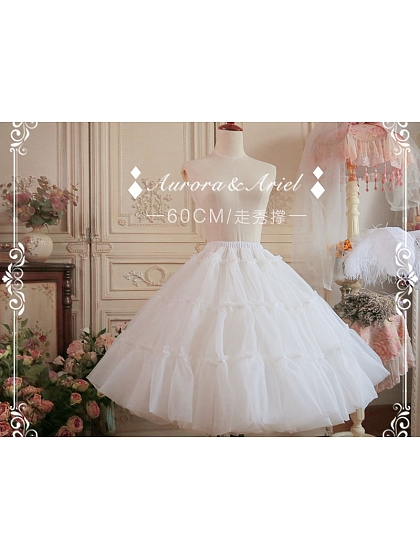 Custom Size Available 60 cm Ultimate Puffy Petticoat by Aurora Ariel