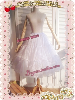 Three-layers 70 cm Long Version Petticoat by Boguta