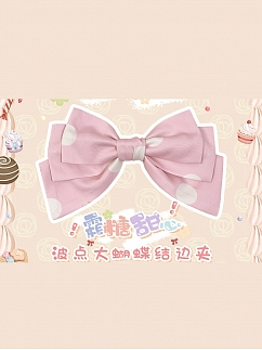 Cream Sugar Honey Lolita Dress Matching Hairclip by Cat Can Lolita