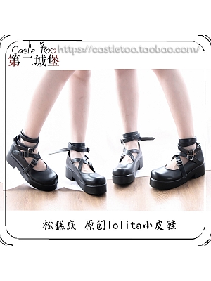 Cross Witch Crossed Straps Shoes by Castle Too