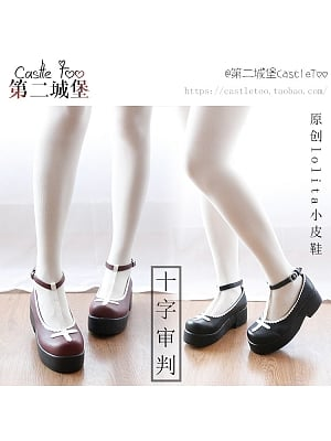 Cross Trial Platform Shoes by Castle Too