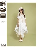 Memoirs Floral Vintage Dress JSK by Crucis Universal Tailor Company