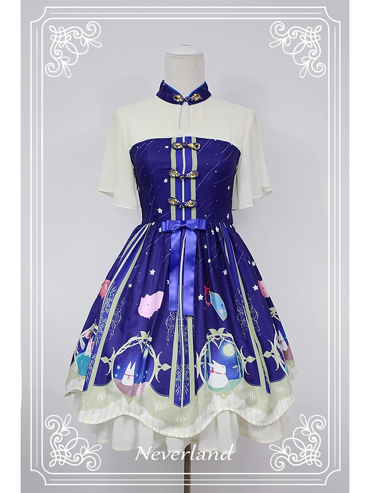 Cap Sleeve Lace Up Lolita Op Dress Chinese Valentine S