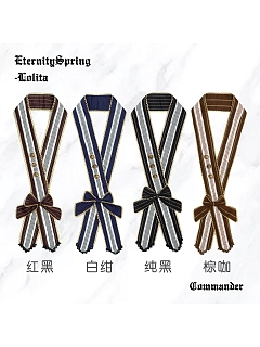 Commander Accessories by Eternity Spring
