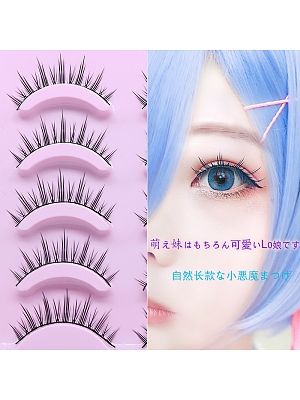 Natual Lolita False Lashes 5 Pairs