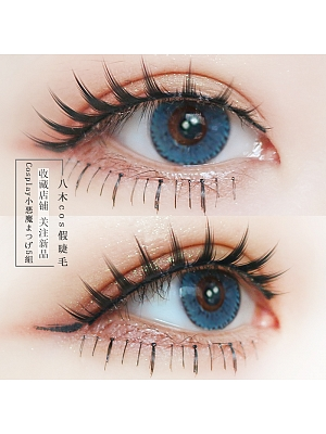 Lolita Synthetic Faux Mink False Lashes 5 Pairs