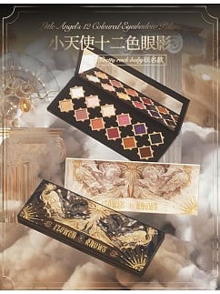 Pretty Rock Baby Collaboration Little Angel's 12 coloured Eyeshadow Palette by Flower Knows