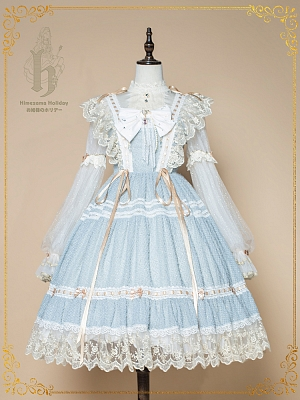 Elegant Avoid Heartbeat Hanayome Lolita Dress JSK by Himesama Holiday