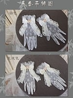 Song of Huangqin Gloves by Hinana Queen