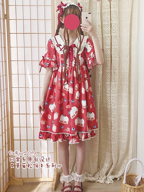 DoKira Strawberry Muffin Short Sleeves OP by MilkyWay