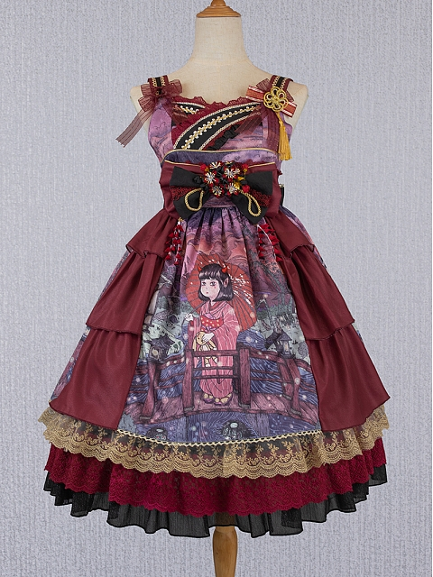 Zashiki Wa Lolita High Waist JSK by Muxing