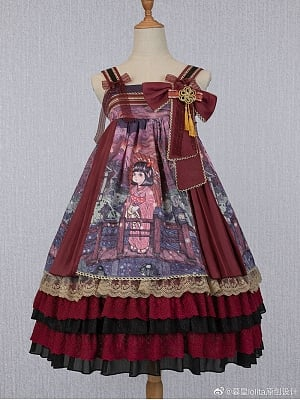 Zashiki Wa Lolita High Bust JSK by Muxing
