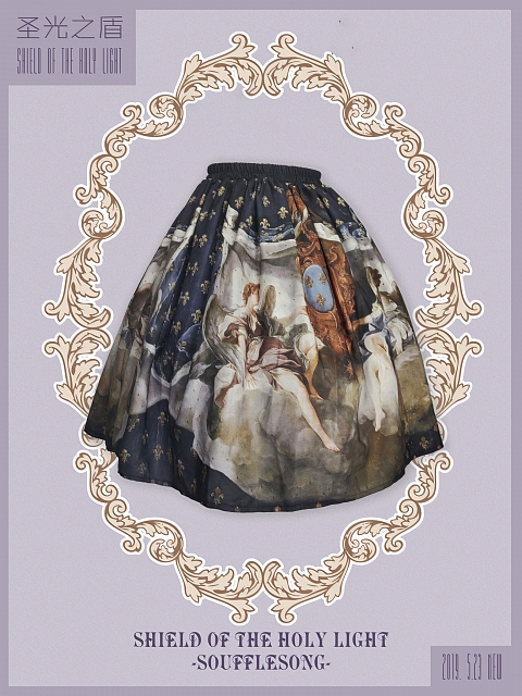 Custom Size Avaliable Shield of the Holy Light Skirt by Souffle Song
