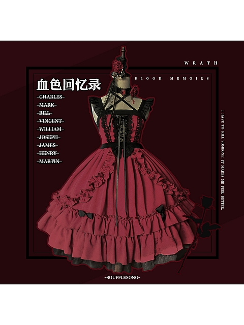 Custom Size Avaliable Blood Memoirs Gothic Lolita JSK by Souffle Song