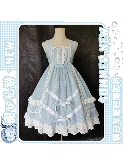 Custom Size Avaliable The Praise of Sweetheart JSK by Souffle Song