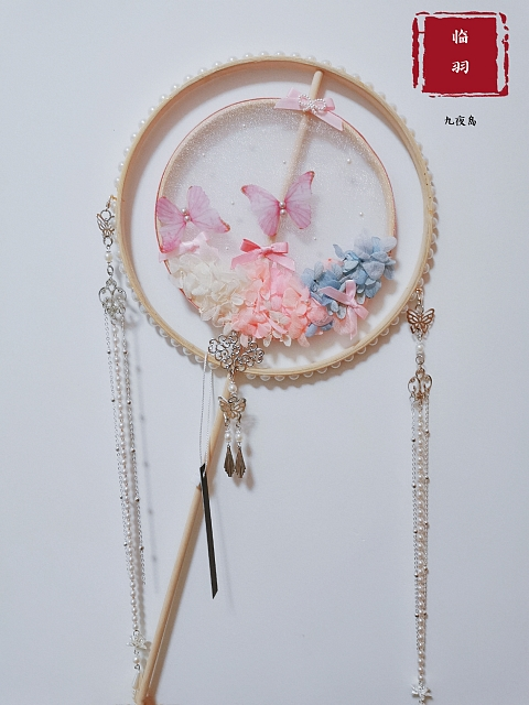 Linyu Exquisite Handmade Limited Fan by Nine Nights Island