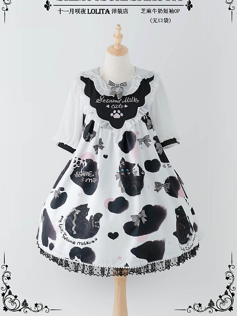 Sweet Sesame Milk Lolita Dress OP by November Saki Night
