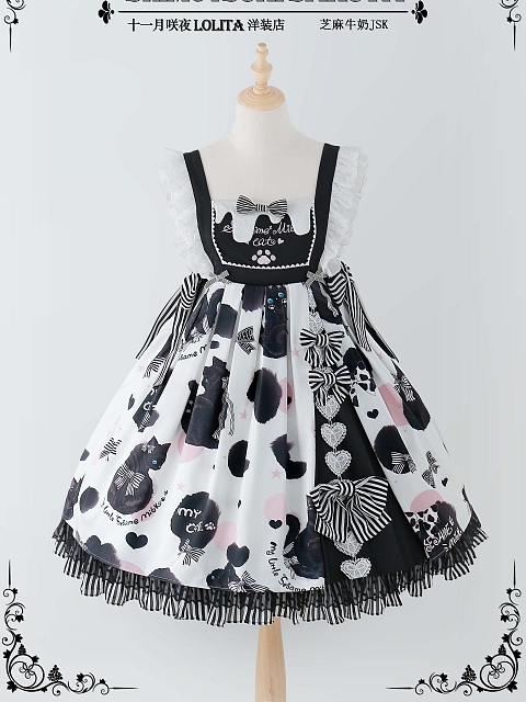 Sweet Sesame Milk Lolita JSK by November Saki Night