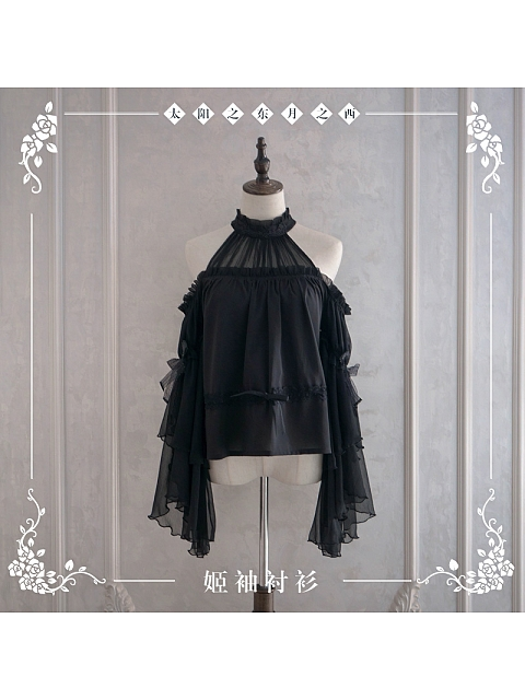 East Sun And Western Moon Halter Blouse by Nya Nya Lolita