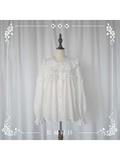 Sleeping Flower Girl Long Sleeves Blouse by Nya Nya Lolita