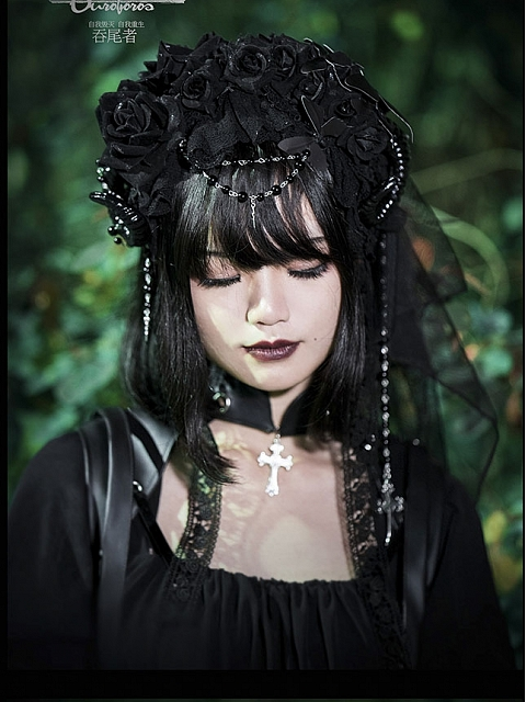Realm of Black Gothic Tulle KC by Ouroboros