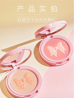 Beauty Cheese Tart Double Color Relief Blush by PINK LOLI