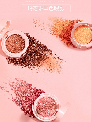 Sequins Eye Shadow Glitter powder Waterproof  Small Portable by PINK LOLI