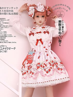 Strawberry Sweet Cream Lolita Strap Dress by Pinky Winky