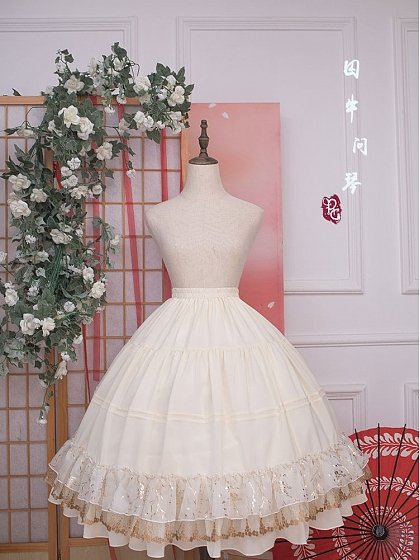 Pre-order Qiuniu Facing the Zither Petticoat by Precious Clove