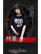 Quirky Hut and Junji Ito Collaboration Tomie T-shirt by Quirky Hut