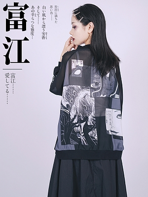 Quirky Hut and Junji Ito Collaboration Tomie Chiffon Outerwear by Quirky Hut
